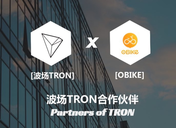 How to Buy TRON